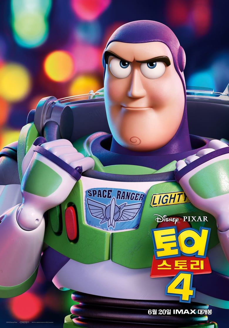 Toy Story 4 Letoltes Hungary Magyarul Toystory4 Teljes Magyar Film Videa 2019 Mafab Mozi Indavideo Toy Story New Toy Story Animated Characters