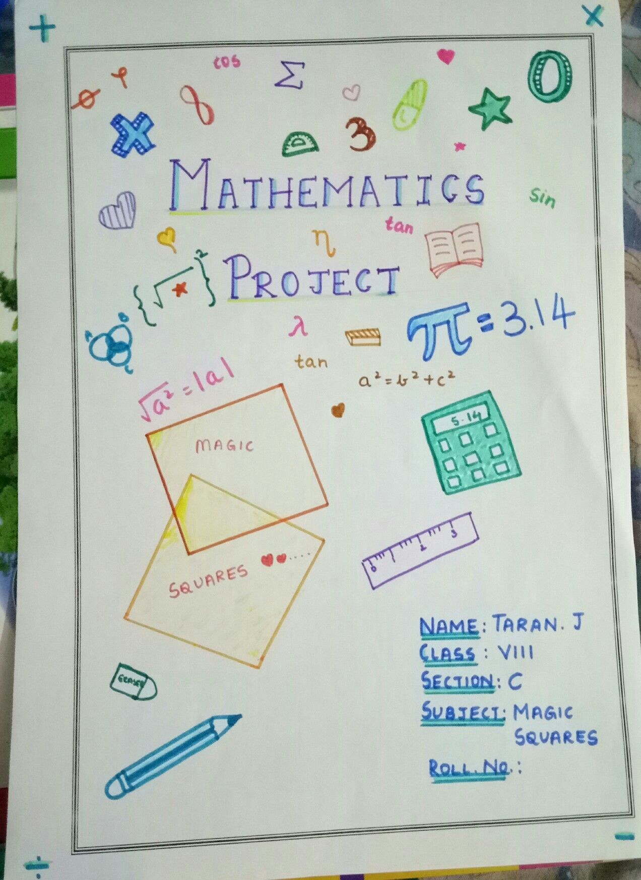 new maths cover page     maths project cover creative