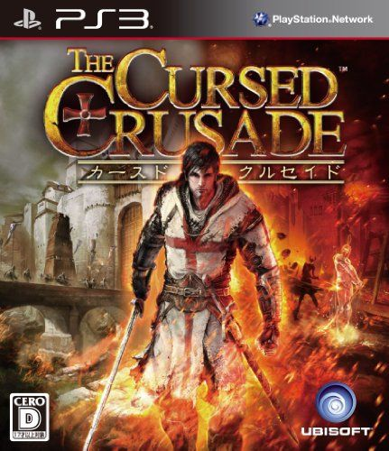The Cursed Crusade Japan Import -- Check Out The Image By
