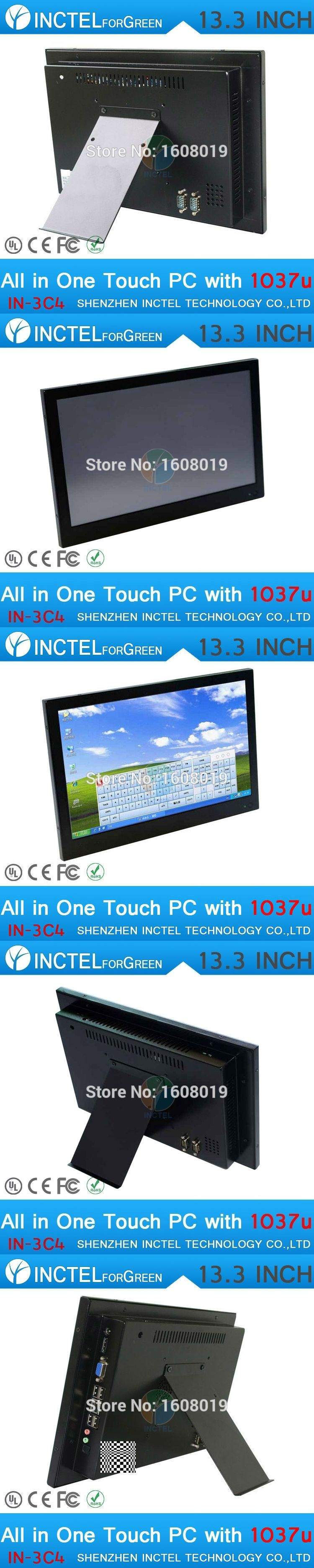 13.3 inch All-in-One POS TV Computer Case 4 Wire Resistive ...