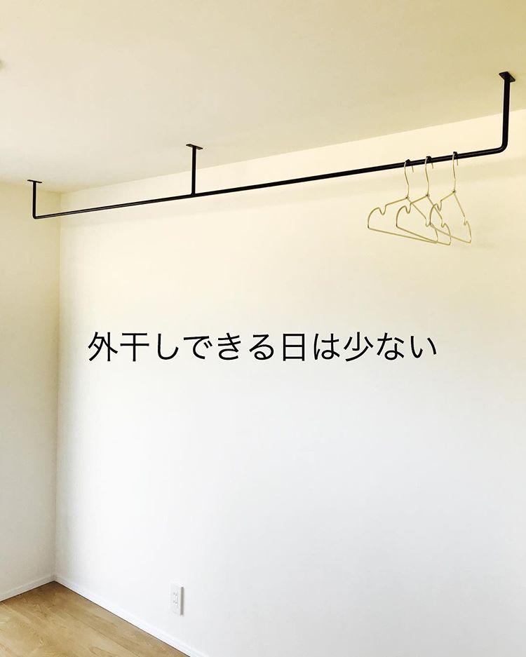 室内物干し おしゃれまとめの人気アイデア Pinterest Asukachin