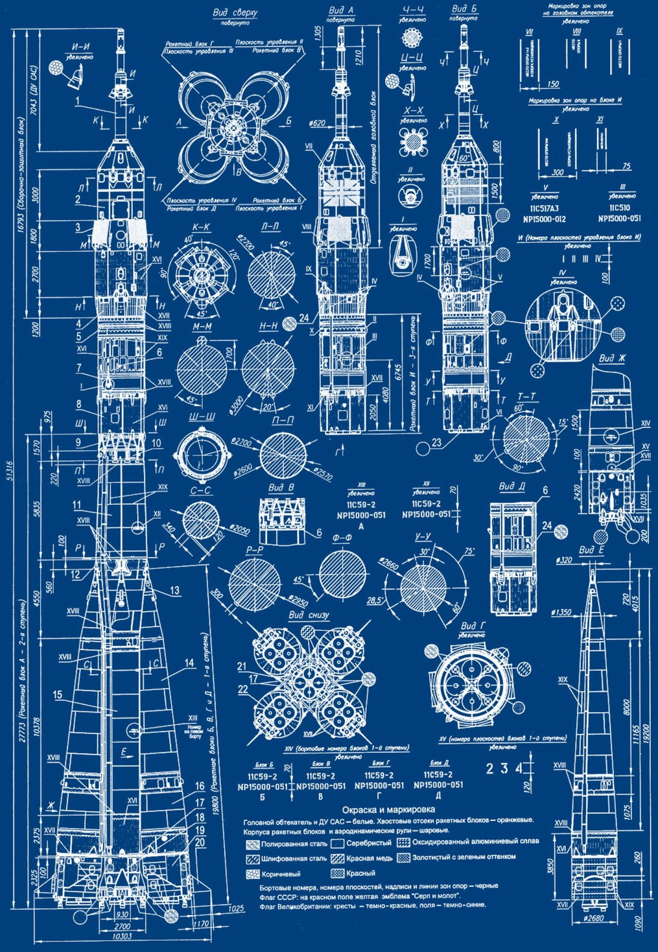 Lucienballard blueprint of a russian soyuz rocket via the khool lucienballard blueprint of a russian soyuz rocket via the khool malvernweather