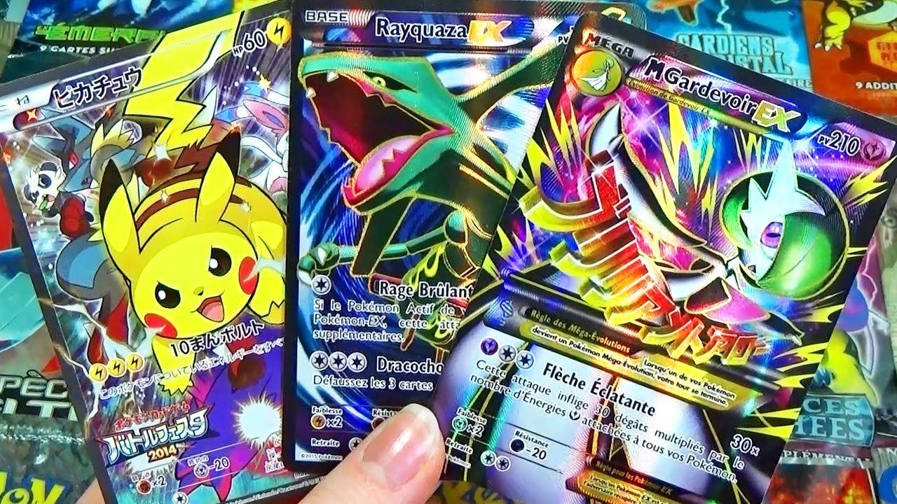 la carte pokémon la plus rare du monde La Plus Rare Carte Pokemon Ex Du Monde Trick en 2020 | Carte