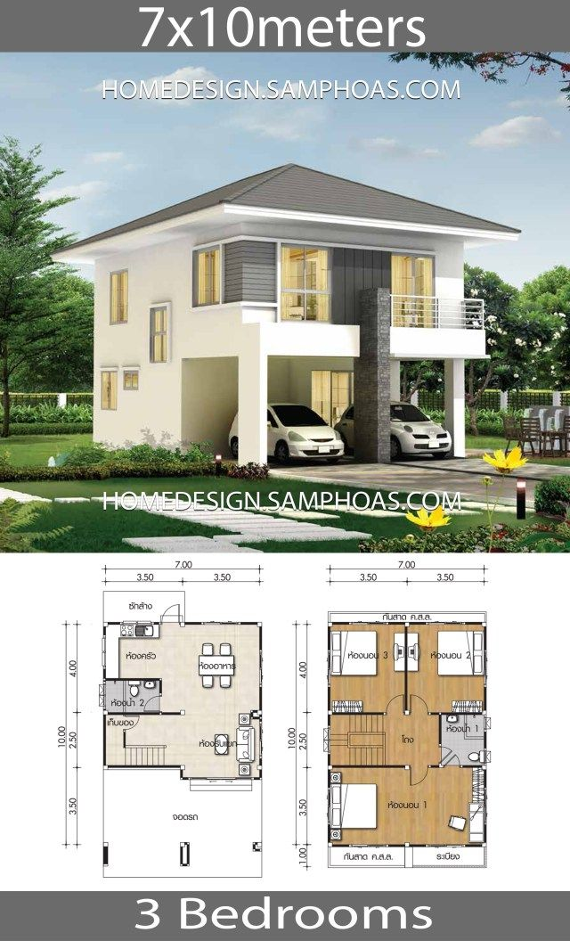Home Design Plans 7x10m With 3 Bedrooms Home Ideassearch Small House Blueprints Home Design Plans Duplex House Design