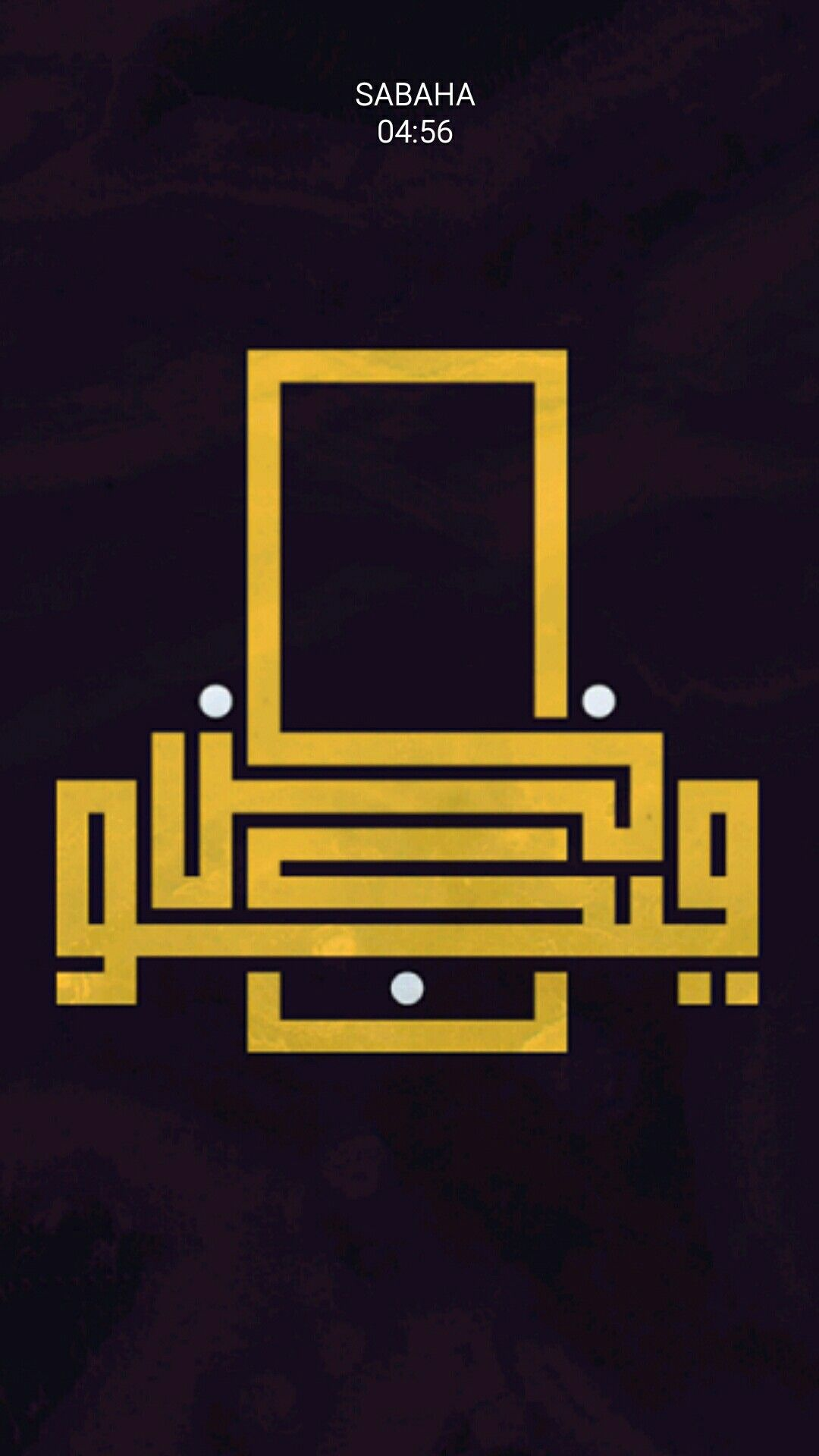 كن فيكون Islamic Art Calligraphy Calligraphy Art Islamic Calligraphy