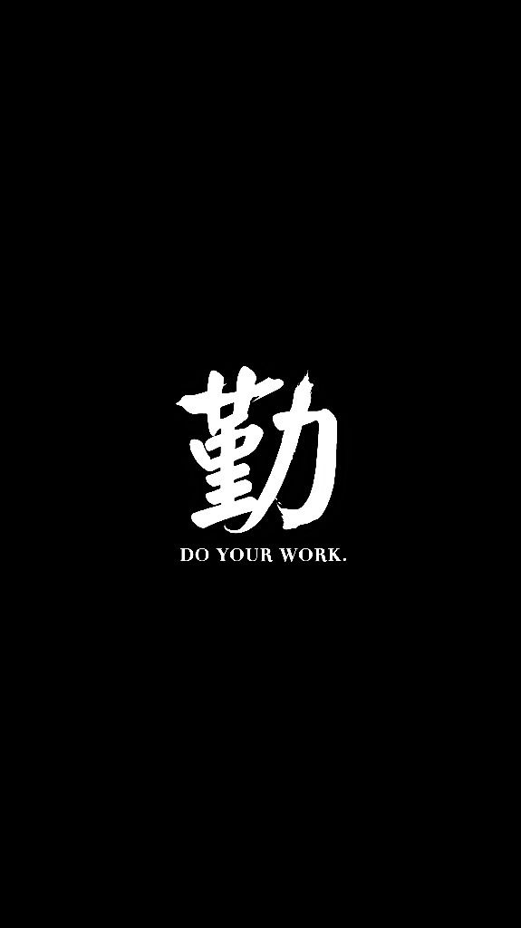 Pin By Z Reza On Random Samurai Wallpaper Japanese Quotes Black Wallpaper Black cool writing wallpaper