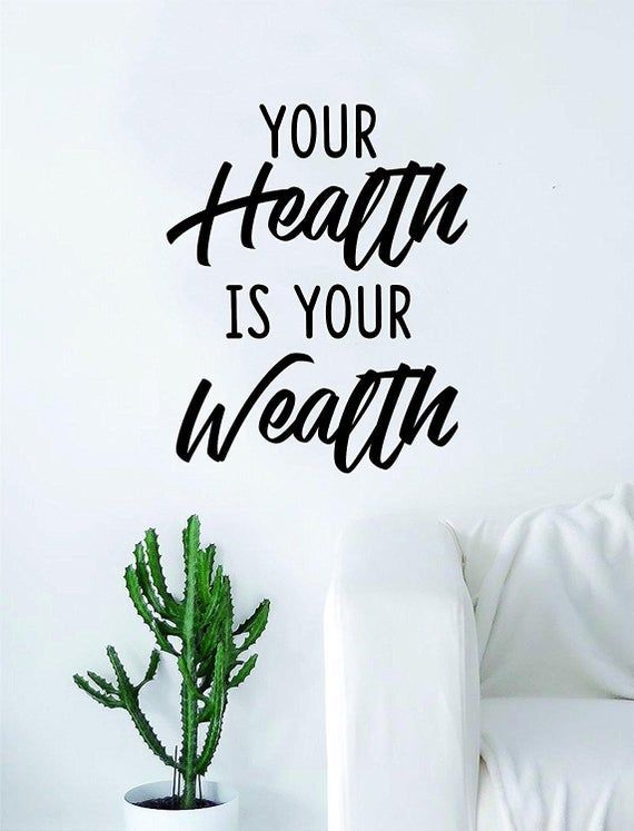 Your Health is Your Wealth Quote Decal Sticker Wall Vinyl Art Decor Home Life Fitness Gym Inspiratio