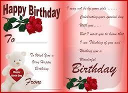 نتيجة بحث الصور عن اقوال عيد الميلاد بالفرنسية Happy Birthday Cards Birthday Card Template Birthday Card Template Free