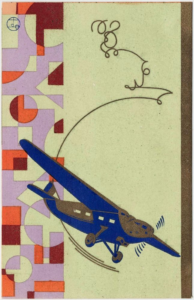 New Year's Card with Airplane  Japan  Takahashi Haruka