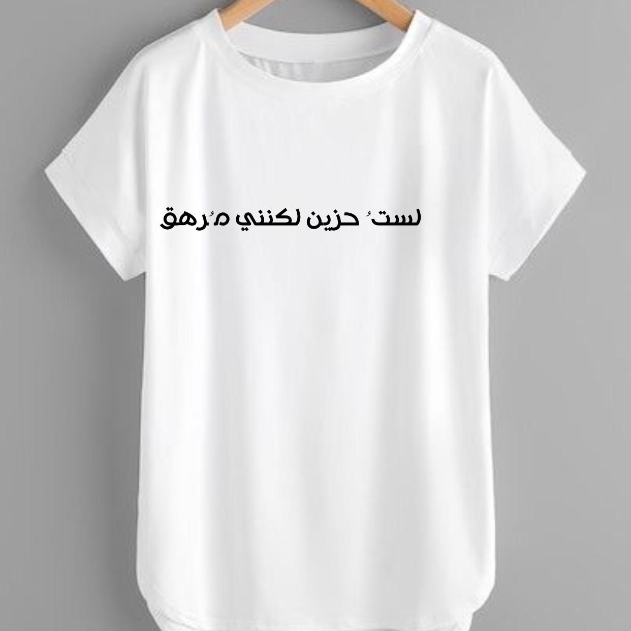 Pin By الحمد لله At 33319 On تصميم تيشرتات T Shirts For Women Mens Tops Mens Tshirts