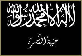 Jabhat Al Nusra American Special Forces Syria Al Qaeda