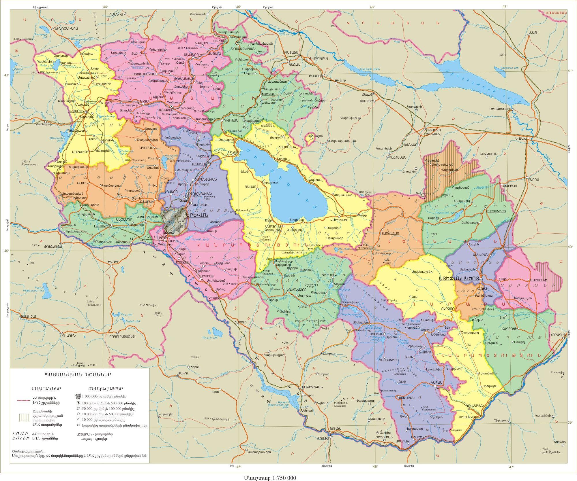 Armenia and Karabakh httpenwikipediaorgwikiArmenia