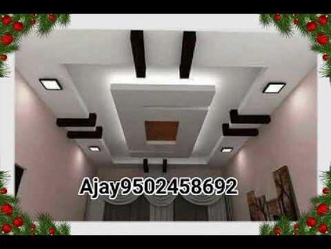 Best Gypsum False Ceiling Design For Hall 2018 Youtube