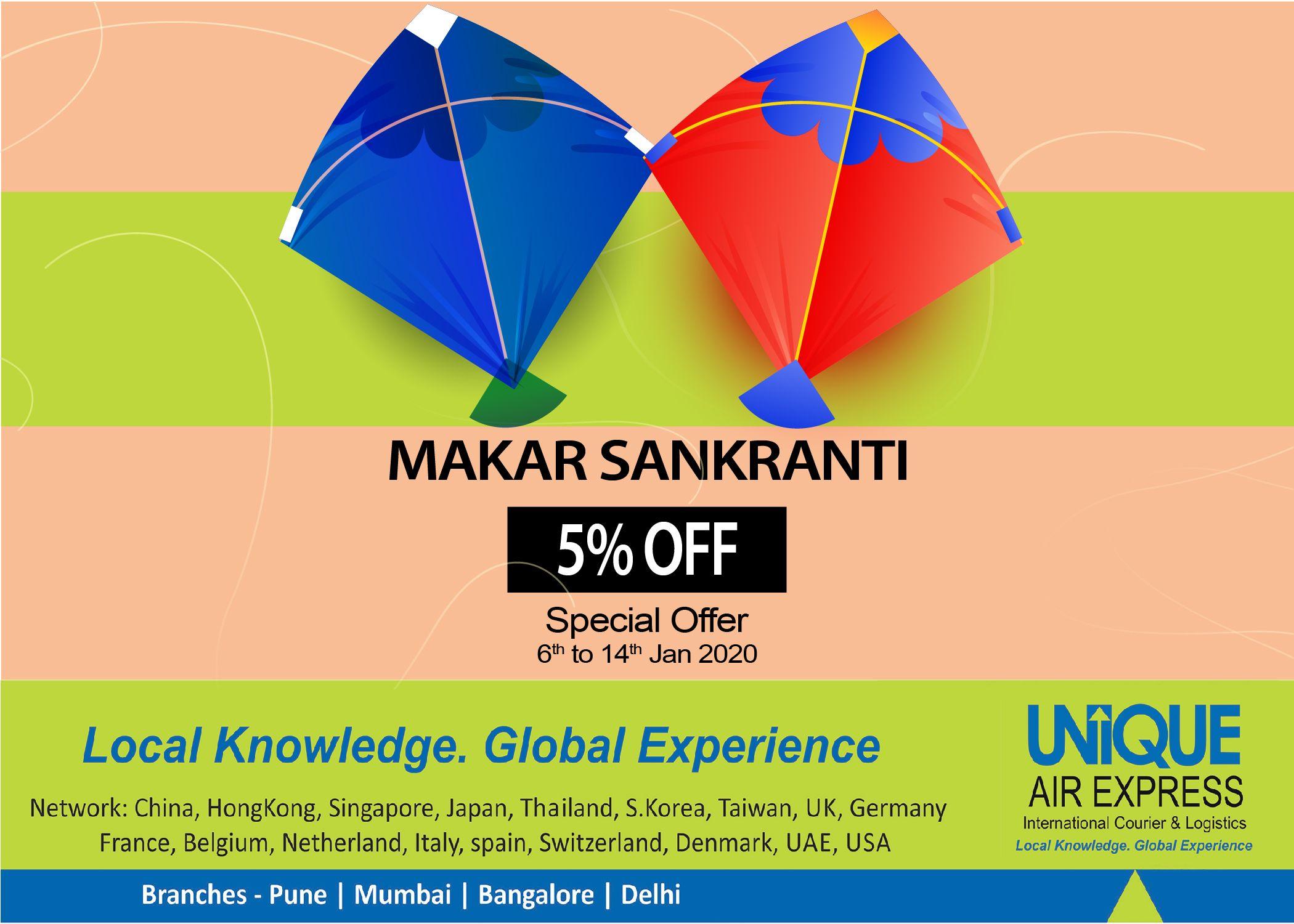 Makar Sankranti Bookings Started ! Send TilGul Sweets