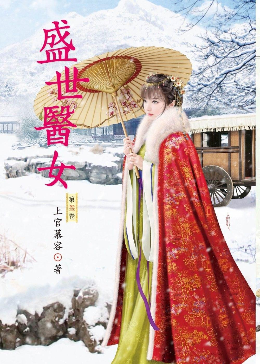 Ghim của Yi trên Girl illustrations Hình ảnh