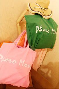 Outside Dan Sen women art Green Pink canvas bag large-capacity wind postman bag bags canvas shoulder bag