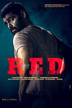 Red Movie Watch Online & FREE DOWNLOAD - iBOMMA in 2021 ...