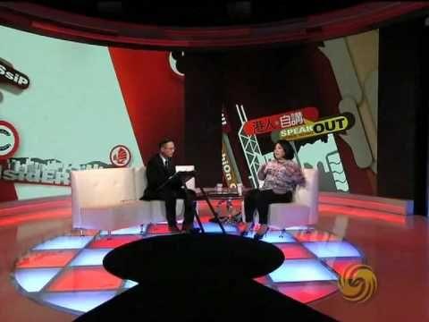鳳凰衛視香港台 盧覓雪主持節目 '港人自講' - 香港似顏繪 - YouTube