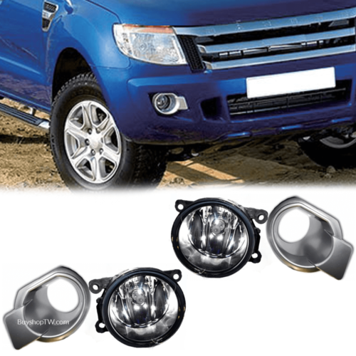 2012 2014 Ford Ranger Fog Lights Lamps Kit With Covers Bumper Bulbs Switch Ford Ranger Lamp Light Ranger
