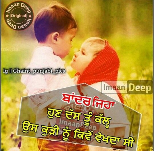 For More Dpz Follow Me Cute Funny Quotes Cute Baby Quotes Funny Love