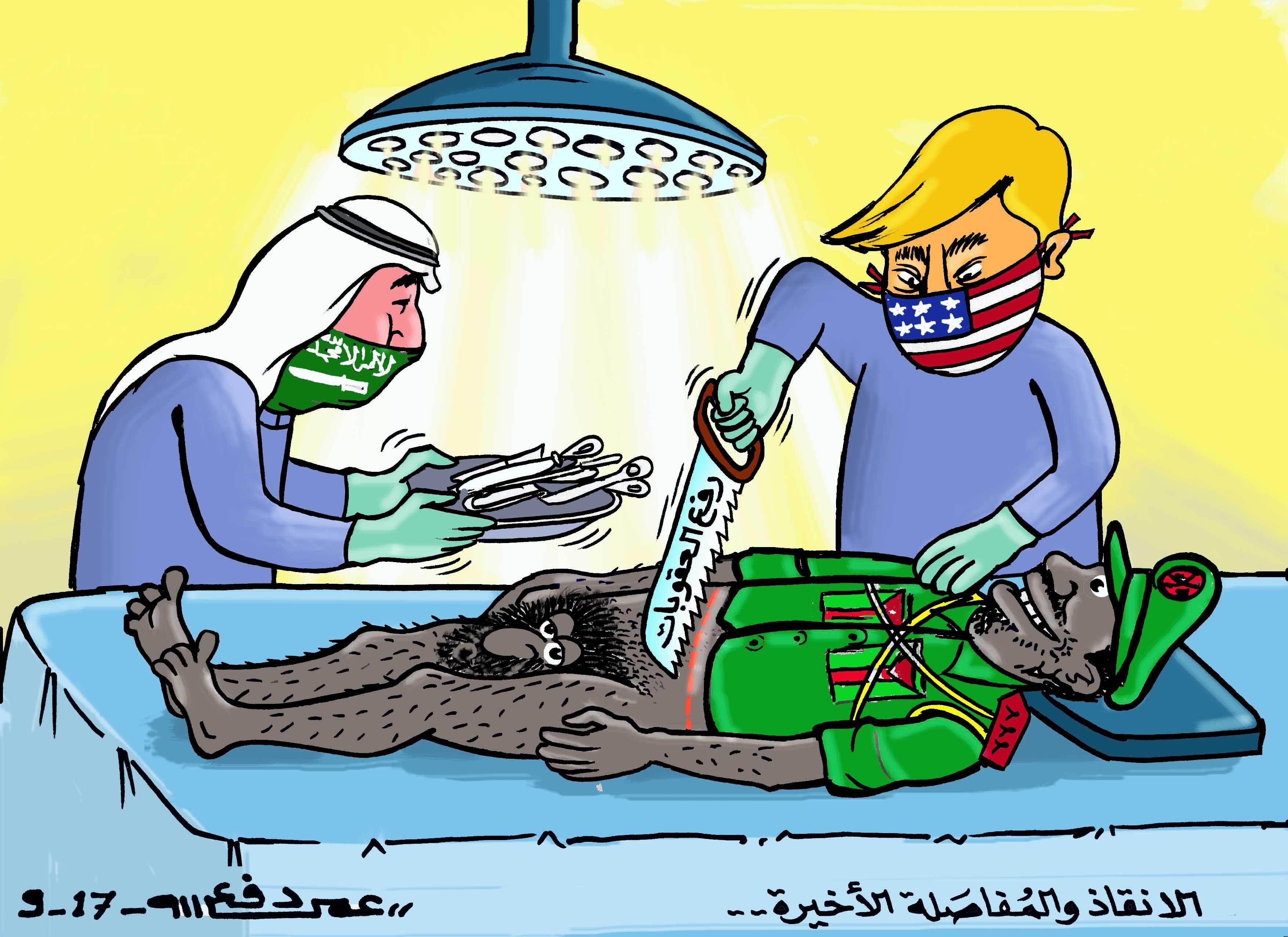 كاركاتير اليوم الموافق 14 سبتمبر 2017 للفنان عمر دفع الله