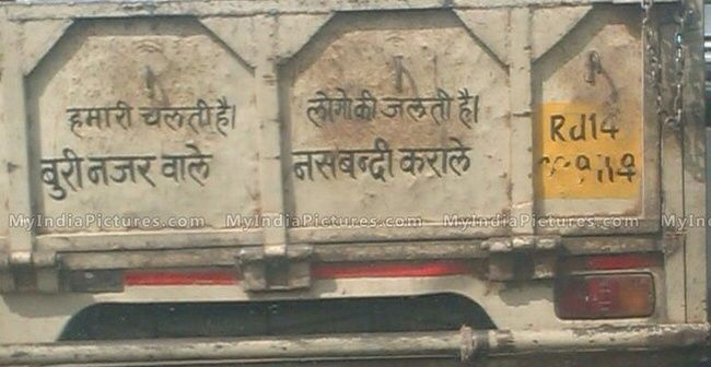 Hilarious Truck Signs Desi By Heart Pinterest Truck Quotes