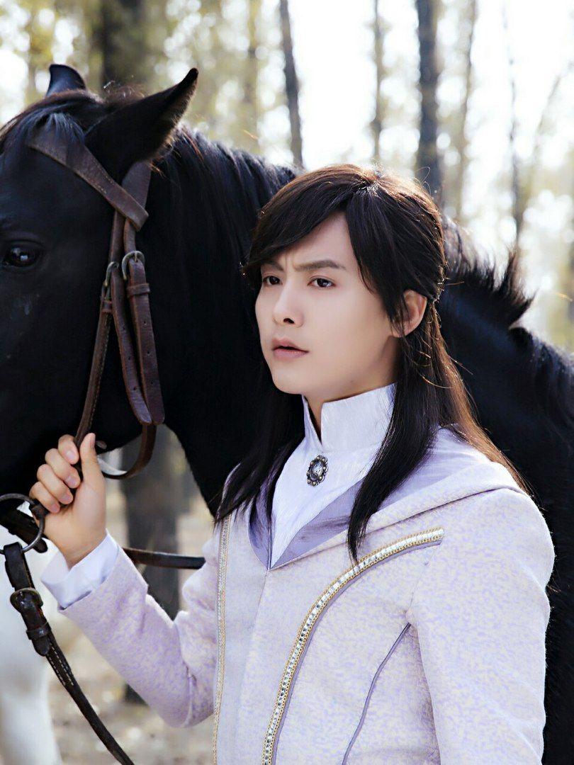 Feng Shao Feng Ice Fantasy Pinterest