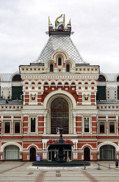 Yarmarka Fair And Exhibition Hall Of Nizhny Novgorod Russia Nizhny Novgorod Russia Russia Ukraine