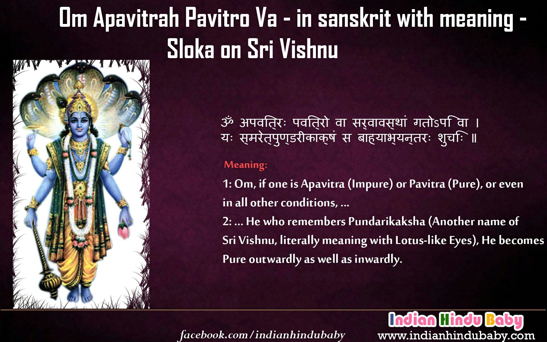 Know the meaning of #sanskrit #sloka of #lord #Vishnu