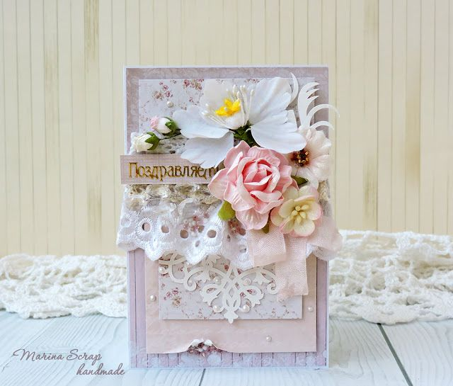 Scrapbooking shabby chic style card tenderness with Prima flower