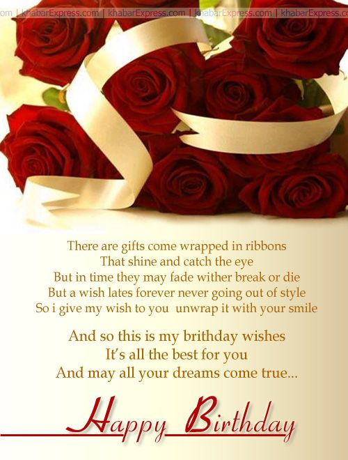 god bless you on your birthday quotes birthday quotes