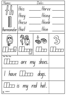 Activity Sheet- Digraph th - Click to download. | Jolly ...