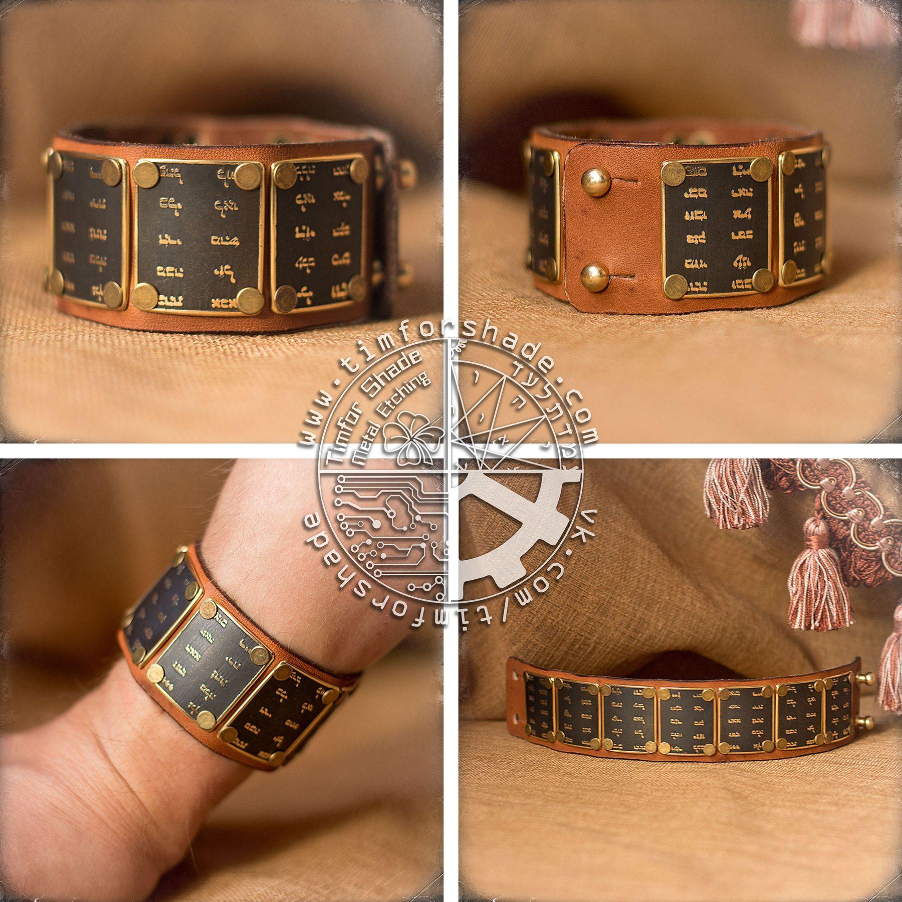Names Of God Bracelet Solomon Seal Kabbalah Real