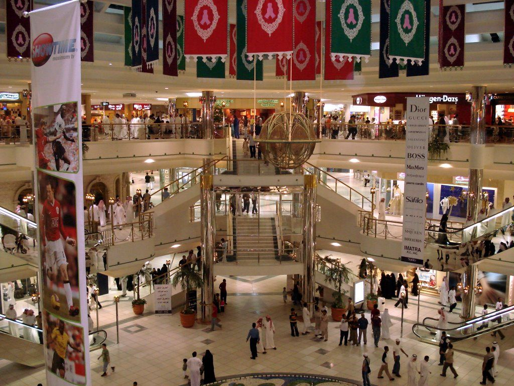 Al Rashid Mall Is One Of The Biggest Shopping In Khobar City Mecca Maxy Waffle Ori Import 3 Camel Having Most Branded Outlets Originally Based On A Y Shaped Layout Was Opened