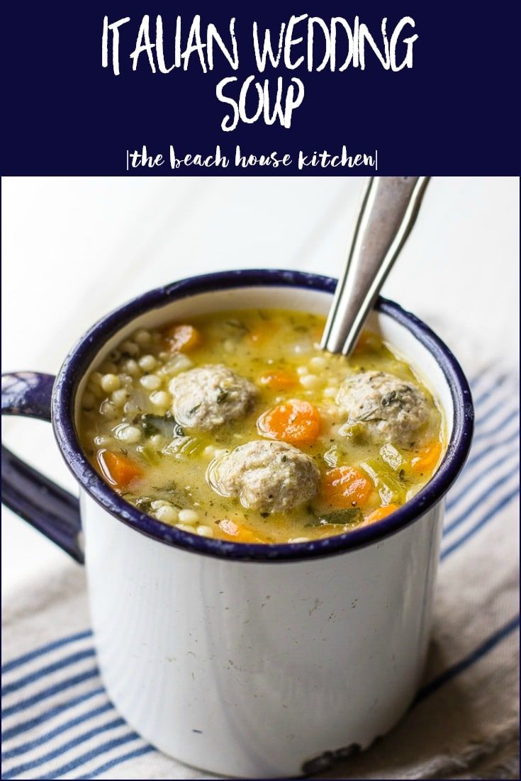 Italian Wedding Soup | A hearty, comforting bowl of this Italian Wedding Soup is a delicious meal in itself! thebeachhousekitchen.com @thebeachhousek #soup #comfortfood #italianweddingsoup