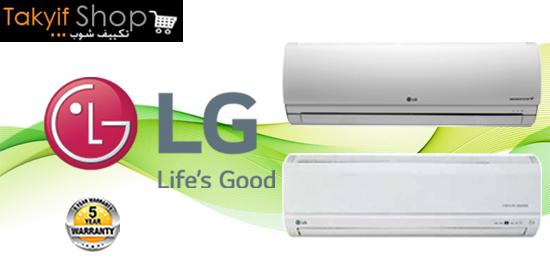 اسعار تكييف Lg ال جي 2019 توكيل تكييفات ال جي المميزات والعيوب Yar Life Shopping