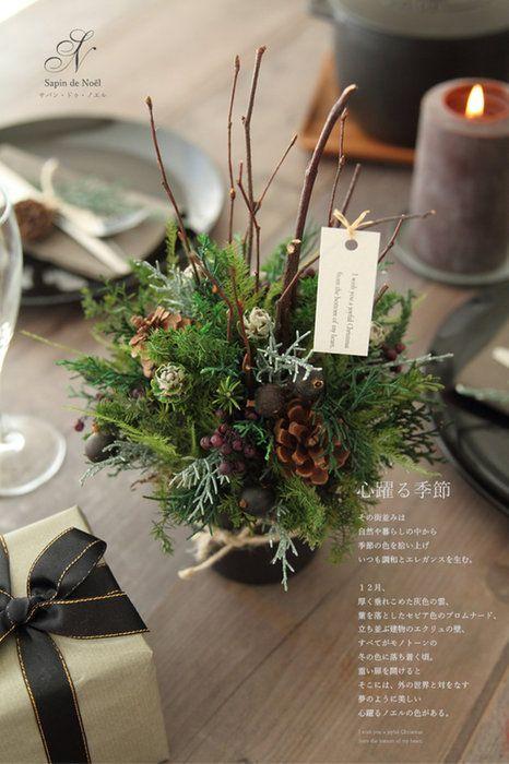 大人のクリスマスに本物のデザインクリスマスツリー 大人の