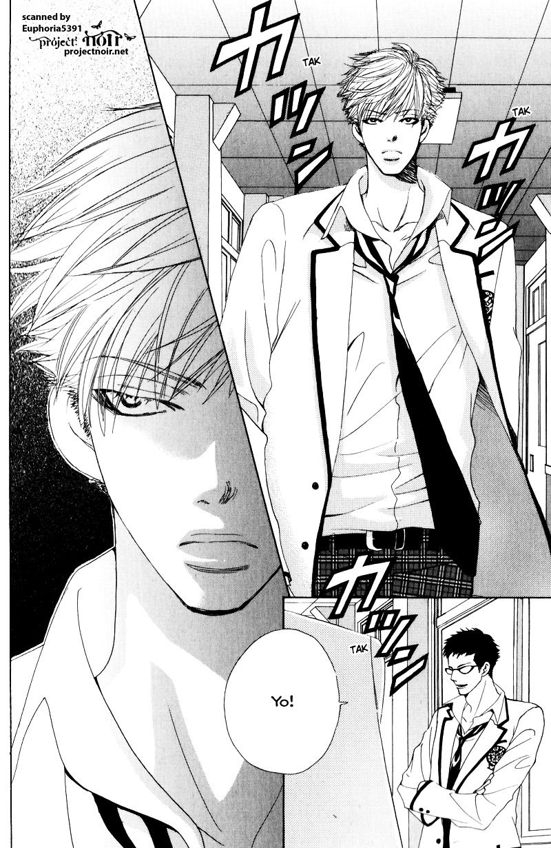 gakuen ouji | Gakuen Ouji 12 - Read Gakuen Ouji vol.4 ch.12 Online For Free - Stream ...