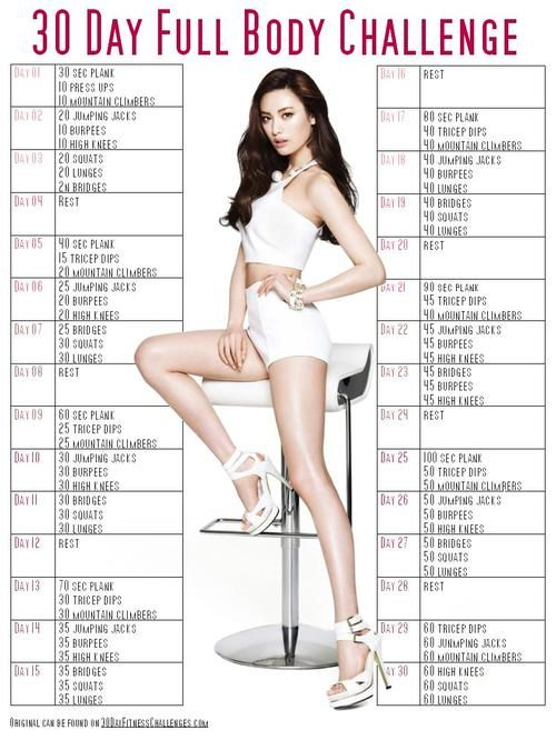 Original Can Be Found On 30dayfitnesschallenges Com Render Image Can Be Found Here Do You Want Your Own Kpop Kpop Workout Body Challenge Body Goals Motivation