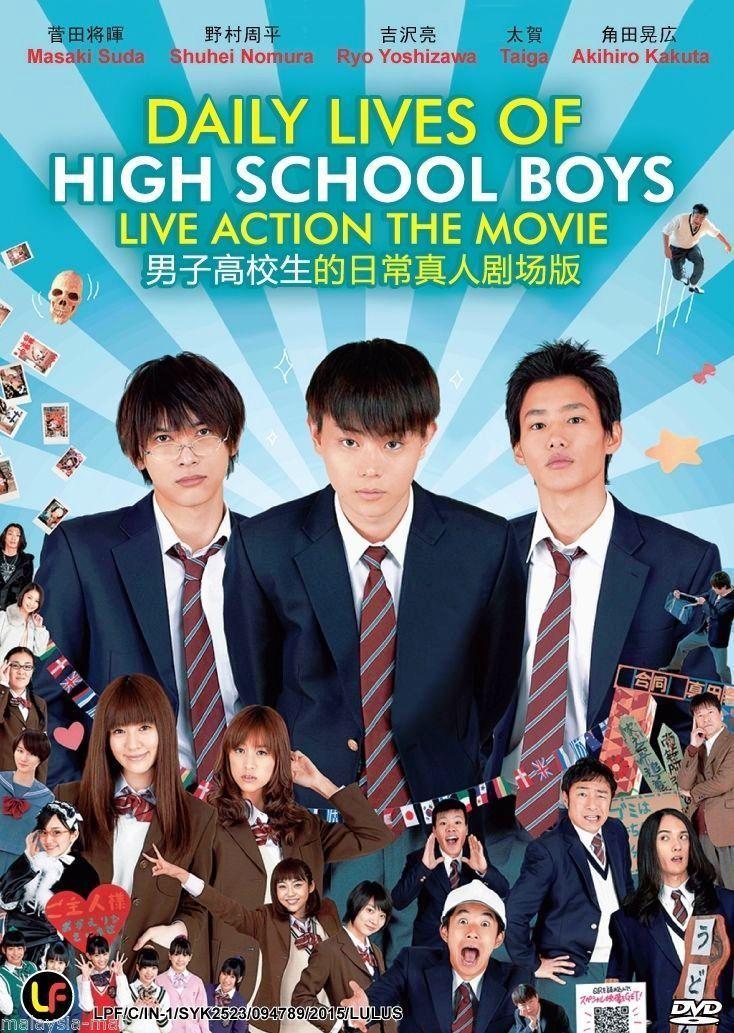 free  japanese drama eng sub