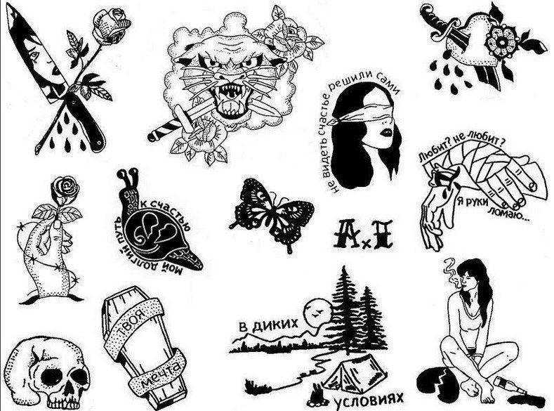 Sketches by Igor Arkhipov, Russian handpoke tattoo artist