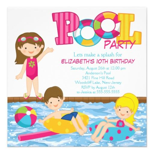 Invitaci n triguena de la fiesta en la piscina del piscinazo pinterest fiesta fiestas en - Cumpleanos en piscina ...