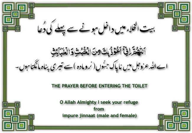 Pin By Malik Z On Duain Prayers Learn Quran Online Quran
