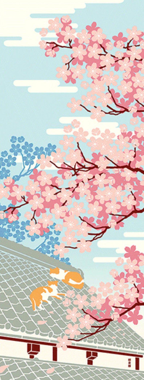 Cherry Blossom Sakura Cats Japanese Hand Dyed Tenugui Etsy Cherry Blossom Wall Art Cherry Blossom Wallpaper Cherry Blossom Art
