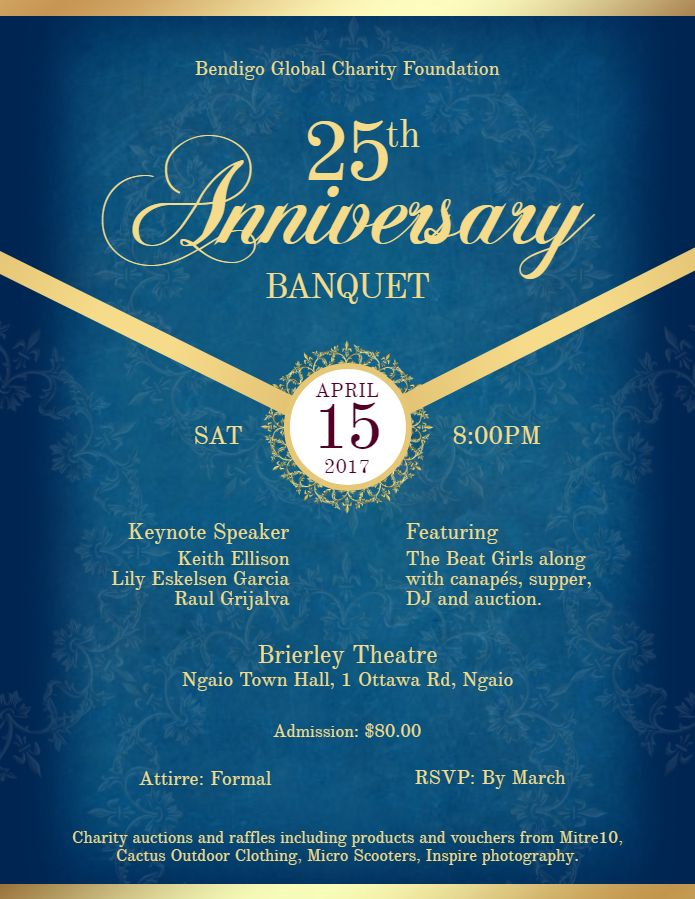 Anniversary Formal Banquet Dinner Invitation Flyer Template - Royal