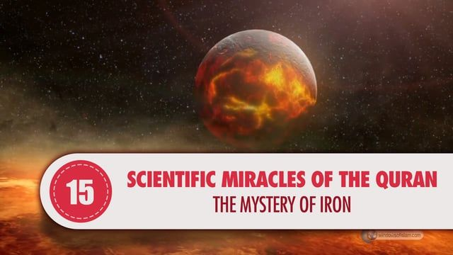 "Iron is one of the elements highlighted in the Qur'an. There is even a chapter named ""al-Hadid"", which means ""iron"".  The following is stated in verse 25 of the chapter of al-Hadid:  ""And We also sent down iron in which there lies great force and which has many uses for mankind."" (al-Hadid, 25)"