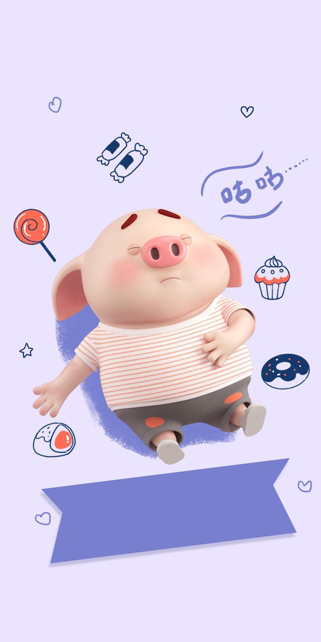 Pig ล กหม วอลเปเปอร หม