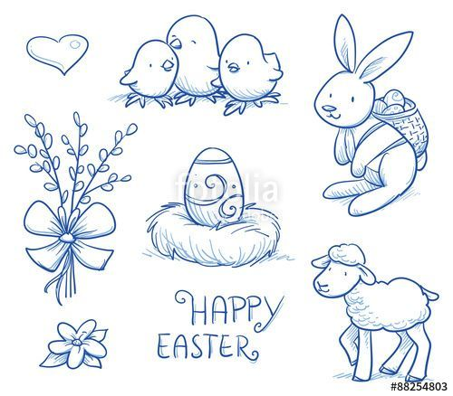 Photo of Vector: Cute Easter icon and animal pet collection, with Easter egg in the nest, pussy …