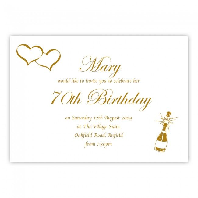 Download 70th Birthday Party Invitations Wording
