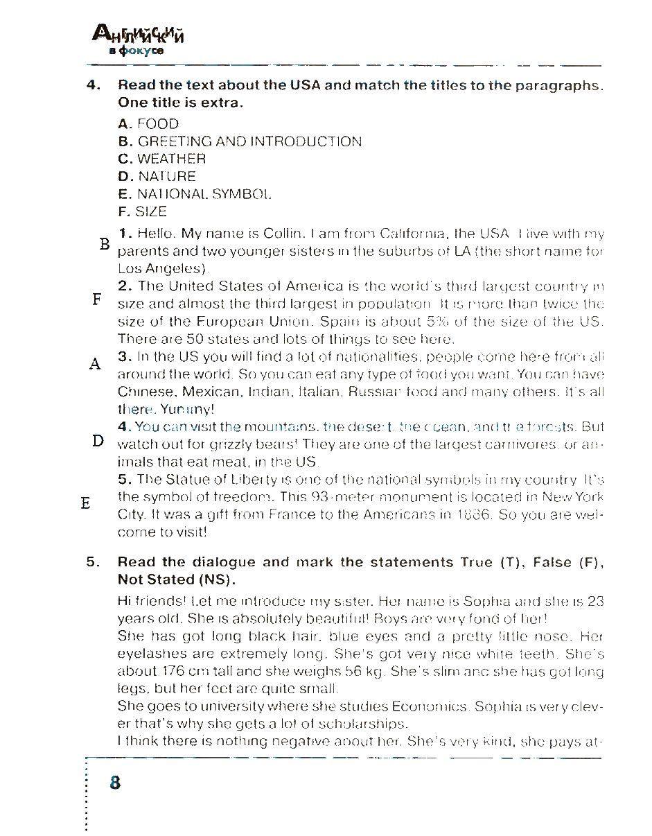 Биология 10 11 класс каменский ответы на вопросы после параграфа